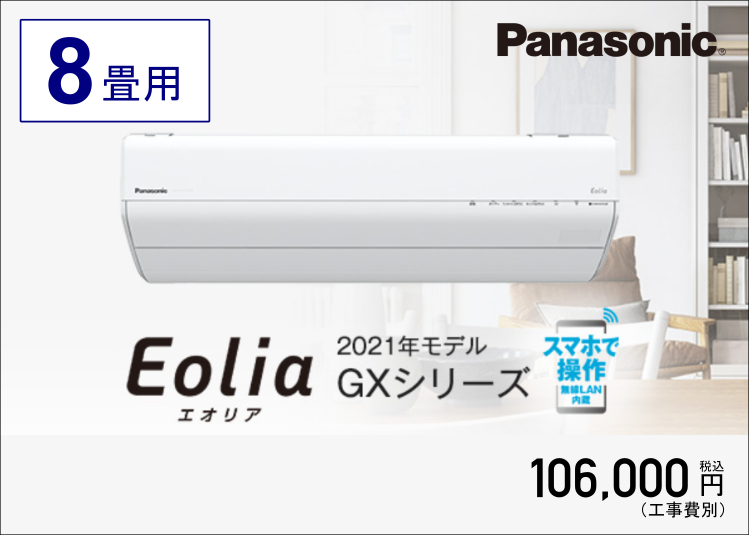 01-02-XCS-251DGX-WS