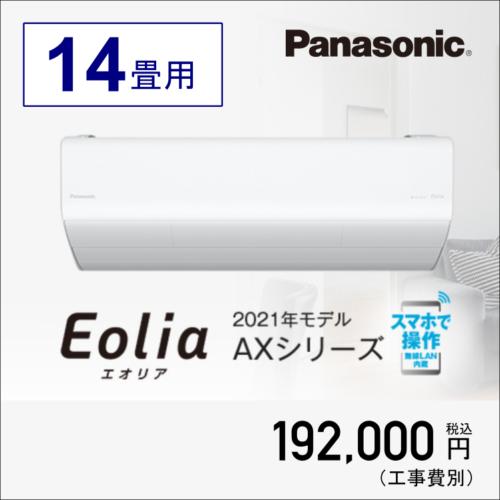 01-02-XCS-401DAX2-WS