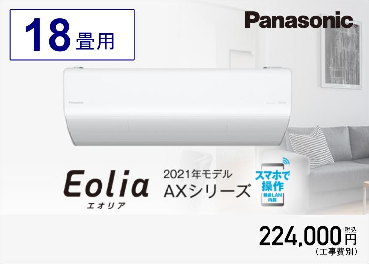 01-02-XCS-561DAX2-WS