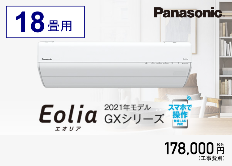 01-02-XCS-561DGX2-WS