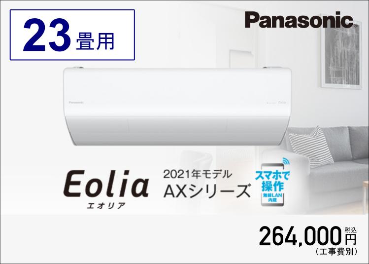 01-02-XCS-711DAX2-WS