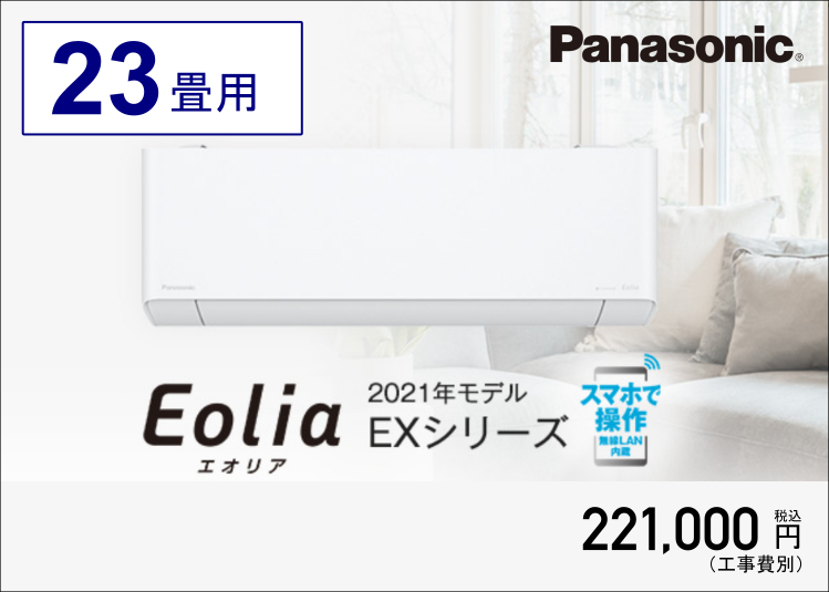 01-02-XCS-711DEX2-WS